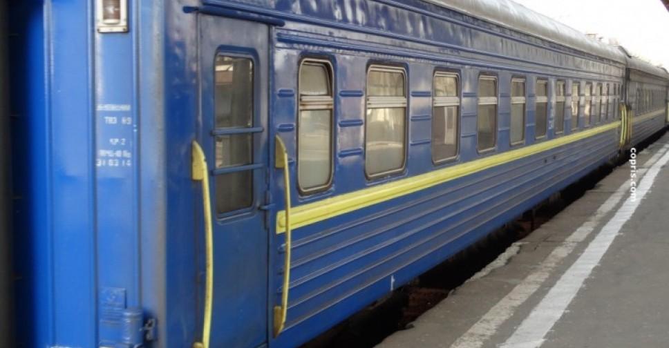 Сколько в днепропетровске стоит билет до москвы в гривне