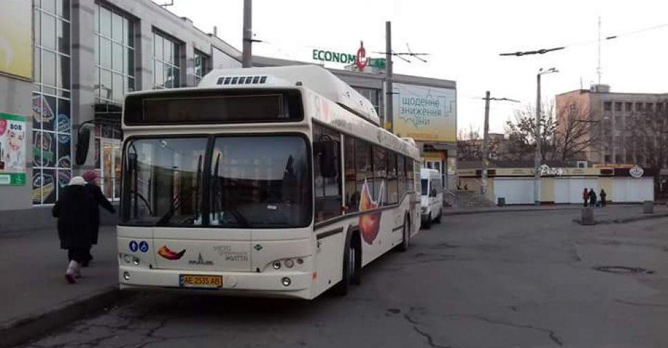 расписание автобусов ашан кривой рог