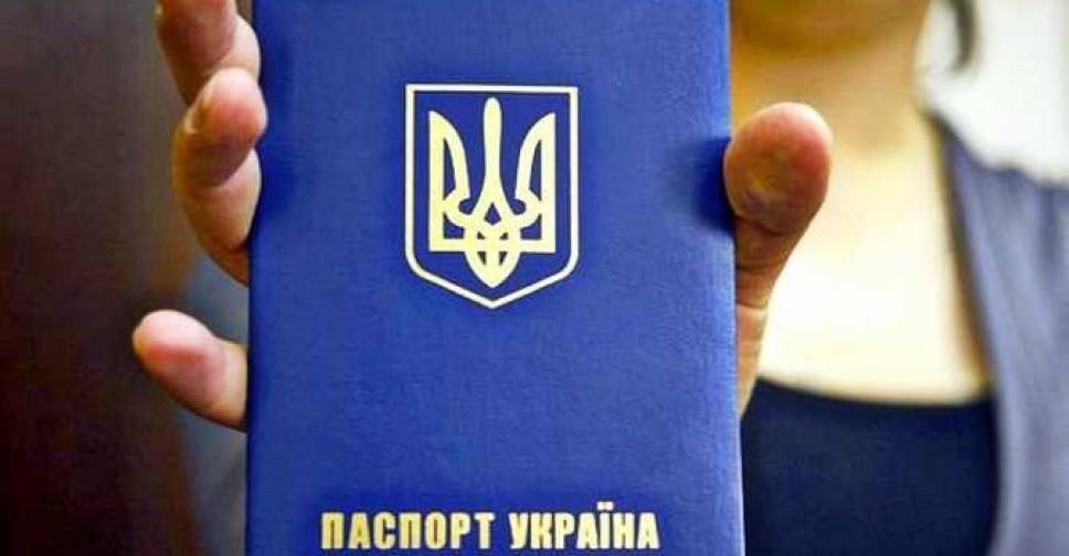Подать документы на загранпаспорт люберцы