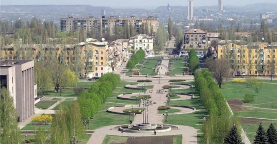 кривой рог фотографии города