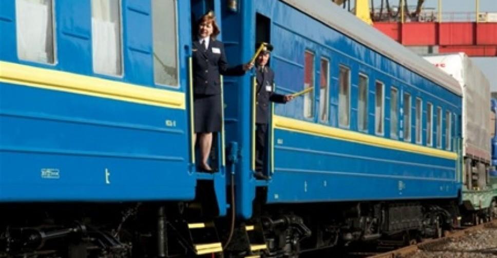 Купить билет на поезд с кривого рога на киев сколько будет стоить билет на самолет в августе