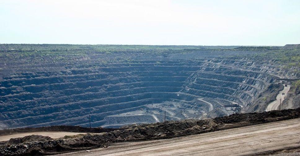 Industrialnoe Nasledie Karery Krivbassa Krivbass City